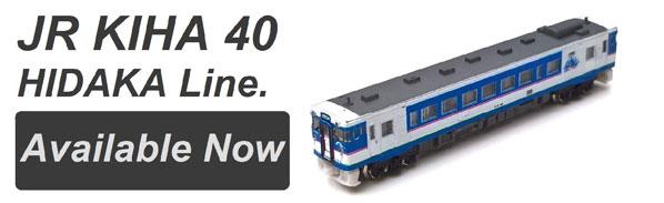 JR KIHA 40 HIDAKA Line - Available Now